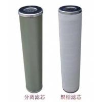 聚结滤芯大全 - 聚结滤芯批发 - 聚结滤芯厂家