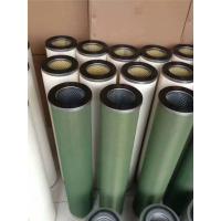聚结滤芯价格 - 聚结滤芯批发 - 聚结滤芯厂家