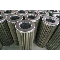 FLX-100x400聚结滤芯-航煤聚结滤芯