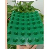 吉安耐根刺阻根排水板%车库PVC排水板