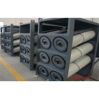 高效除尘器滤芯-防静电除尘滤芯-工业风机除尘滤芯-粉尘滤筒