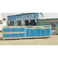 Uv光氧催化废气净化器 工业汽车喷漆房处理环保设备