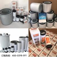 真空泵滤芯 - 真空泵滤芯工厂 - 康诺过滤设备有限公司