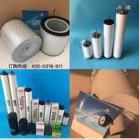 真空泵滤芯 - 真空泵滤芯供应商 - 康诺滤芯制造厂