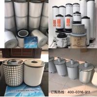 真空泵滤芯 - 真空泵滤芯制造商 - 康诺滤芯制造厂