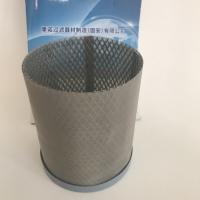 燃气炉过滤网 - 燃气炉过滤滤芯 - 康诺制造有限公司