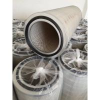 DH3275自洁式空气过滤器 -脉冲反吹自洁式空气过滤器