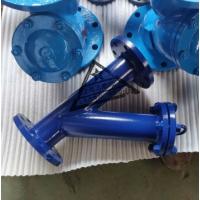 20#钢管焊接制Y型过滤器,SRY型水过滤器