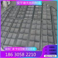 不锈钢丝网除沫器 - 丝网除沫器批发 价格 生产厂家
