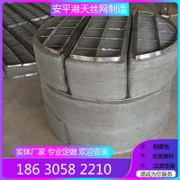 不锈钢丝网除沫器在使用时的安装与维护