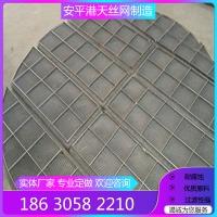 不锈钢丝网除沫器 - 丝网除沫器定制工厂