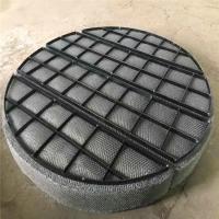 丝网除沫器工厂 - 丝网除沫器厂家 - 丝网除沫器批发大全