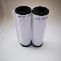 真空泵排气滤芯 - 真空泵排气过滤器 - 真空泵滤芯批发厂家