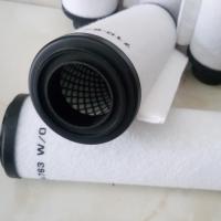 真空泵进气滤芯 - 真空泵进气过滤器 - 真空泵滤芯批发厂家