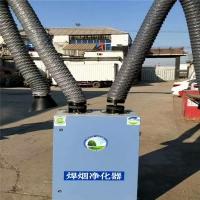 泊头工业油烟废气处理 焊烟吸附净化机