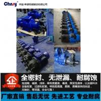 CQF型工程塑料磁力泵 耐酸碱磁力驱动循环泵