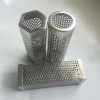 不锈钢烟熏管批发 - 不锈钢烟熏管价格 - 不锈钢烟熏管厂家