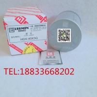 WU-250×180-J黎明液压油滤芯-WU吸油过滤器滤芯