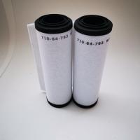 71416340真空泵滤芯 - 进口真空泵用滤芯!