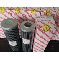 LH1300R1BN/HC液压油滤芯-黎明滤芯厂家