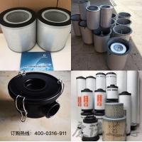 真空泵排气过滤器 - 真空泵排气过滤器工厂