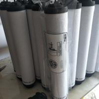 真空泵排气过滤器生产厂家