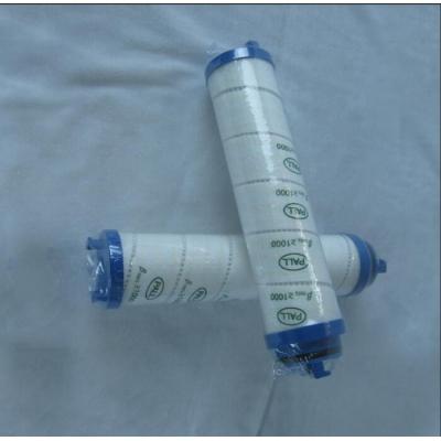 颇尔滤芯HC7400SKS4H - 康诺公司