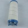 颇尔滤芯HC6500FKP16H - 康诺公司