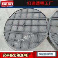 不锈钢 PP聚丙烯PTFE丝网除沫器 接受来图加工定制