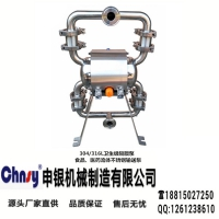 304/316L全不锈钢气动隔膜泵 卫生级输送泵