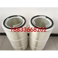 粉末粉尘回收滤筒-喷塑粉房粉末滤筒-除尘滤芯制造厂