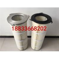 焊接烟尘滤筒-除尘滤芯-打砂抛丸机滤筒-除尘滤芯制造厂