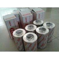 0480D010BN4HC 贺德克液压滤芯-巨浩