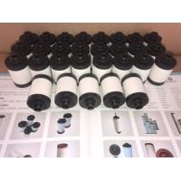 真空泵滤芯 - 滑阀泵滤芯 - 康诺过滤器材制造有限公司