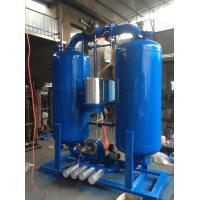 出租天然气管道干燥设备