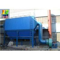 广西生物质锅炉除尘器供应商
