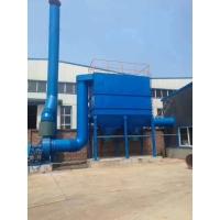 赣州10吨生物质锅炉除尘器技术特点