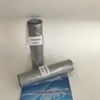 不锈钢滤芯供应商