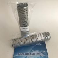 不锈钢滤芯生产商