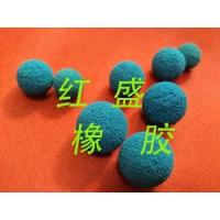 胶球清洗装置配件-HS电厂清洗凝汽器专用胶球橡胶海绵球