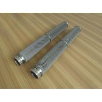 306不锈钢滤芯-304不锈钢滤芯 非标定制