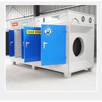 汽车烤漆房废气处理设备 UV光氧废气净化器VOC废气处理设备