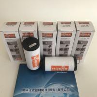 真空泵滤芯专业定制厂家 - 真空泵滤芯专业生产厂家