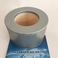 真空泵滤芯型号 - 真空泵滤芯品牌 - 真空泵滤芯工厂