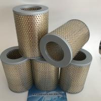 真空泵滤芯报价 - 真空泵滤芯批发 - 真空泵滤芯工厂直销