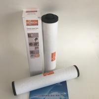 真空泵滤芯公司 - 真空泵滤芯企业 - 真空泵滤芯生产厂家