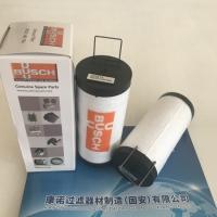 真空泵滤芯简介 - 真空泵滤芯品牌 - 真空泵滤芯批发商