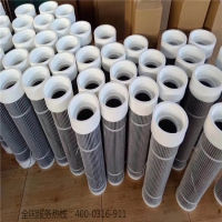 除尘滤芯 - 聚酯长纤维粉尘滤芯 - 信誉保证厂家