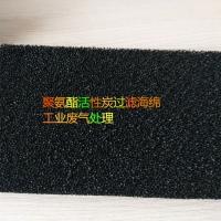 空气过滤棉 JT活性炭过滤棉 蜂窝状海棉体