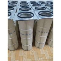 除尘器滤筒企业 - 除尘器滤筒公司 - 除尘器滤筒生产厂家